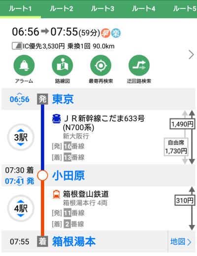 Screenshot_20190108-010128