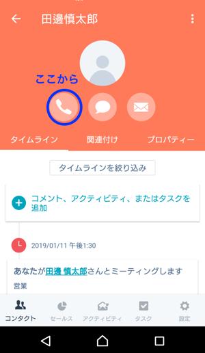 Screenshot_20190111-002351
