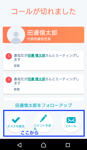 Screenshot_20190111-003224のコピー