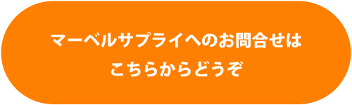 MS_CTA