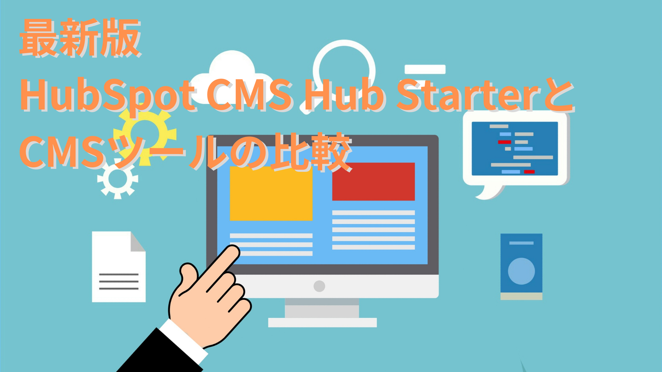 CMS_tools