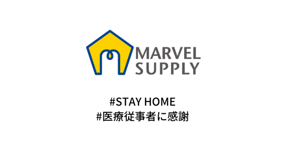 MARVELSUPPLY